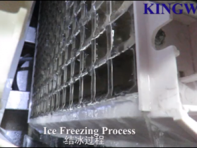 Working Process of Ice Cube Machine