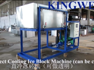 Video of Kingwell KW-DB direct cooling ice block machine (the block ice can be clear)