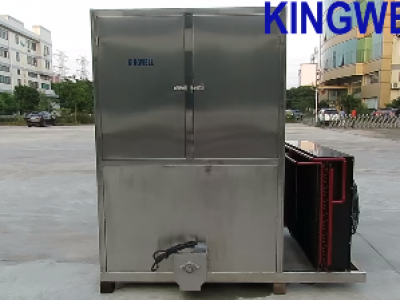Video of KW-C2 air-cooled cube ice machine