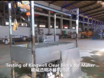 Video of transparent/clear block ice machine for ice sculpture