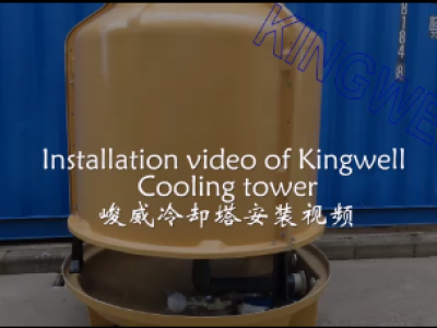 Installation video of cooling tower