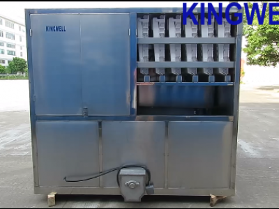 Video of KW-C3 crystal ice cube machine
