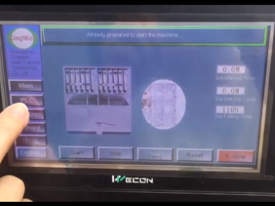 Touch screen of cube ice machine